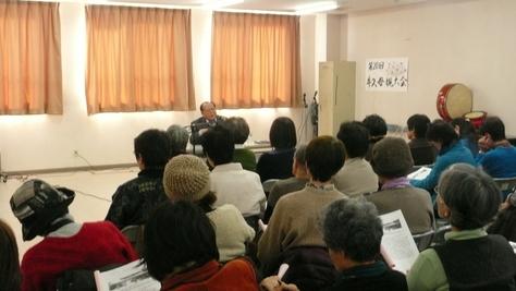 2016年3月24日 第20回 茨城県牛久母親大会 その8_d0249595_15251873.jpg