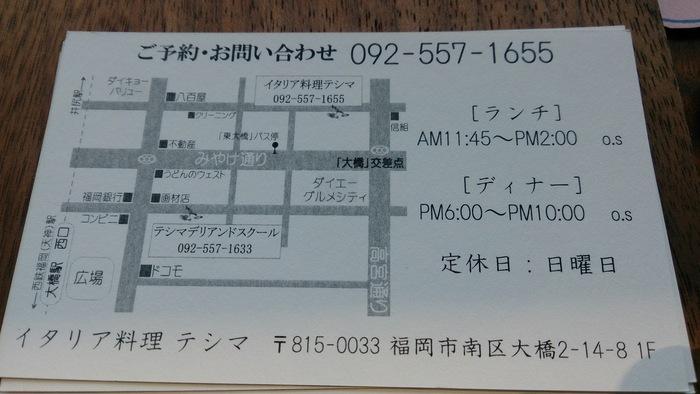 f0176205_1864995.jpg