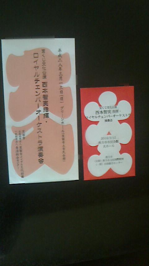 枚方& 箕面公演_a0155408_1113840.jpg