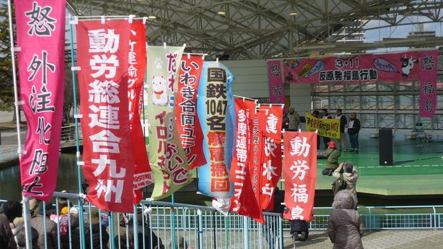 3・11反原発福島行動に参加しました_d0155415_19111743.jpg