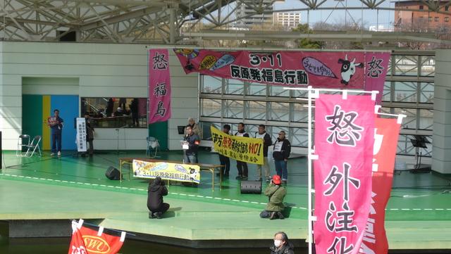 3・11反原発福島行動に参加しました_d0155415_19112342.jpg