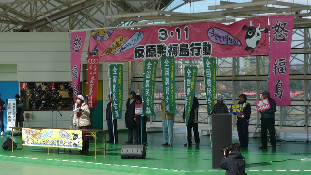 3・11反原発福島行動に参加しました_d0155415_19112660.jpg