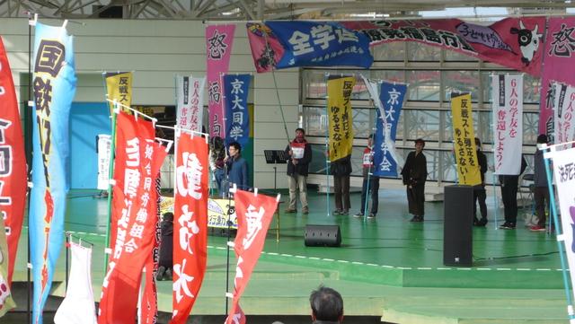 3・11反原発福島行動に参加しました_d0155415_19112976.jpg