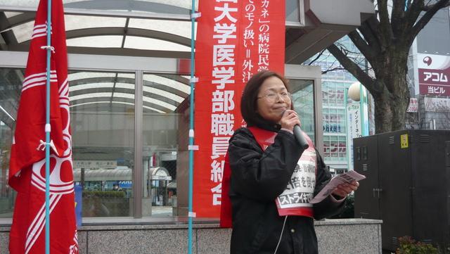 3・13岡山春闘行動~岡山駅前街頭宣伝_d0155415_19142235.jpg
