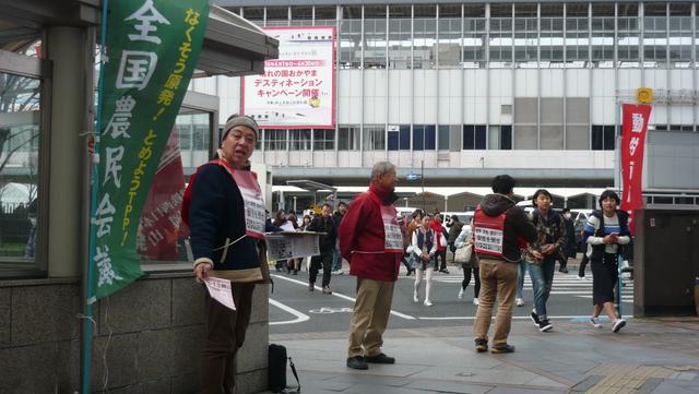 3・13岡山春闘行動~岡山駅前街頭宣伝_d0155415_19142570.jpg