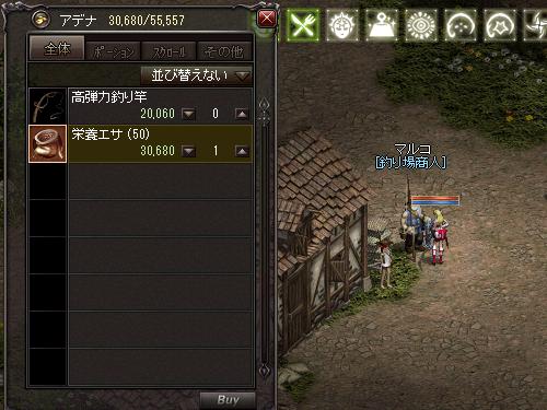b0056117_15072038.jpg