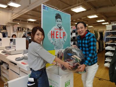 「全商品リサイクル活動」/文:ルー大柴_a0083222_1539297.jpg