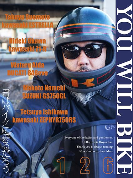 君はバイクに乗るだろう VOL.126_f0203027_20491333.jpg