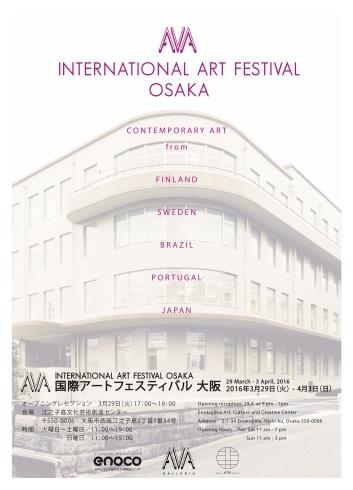 AVA Art Festival in Osaka 大阪での展覧会。_c0160745_18530140.jpg