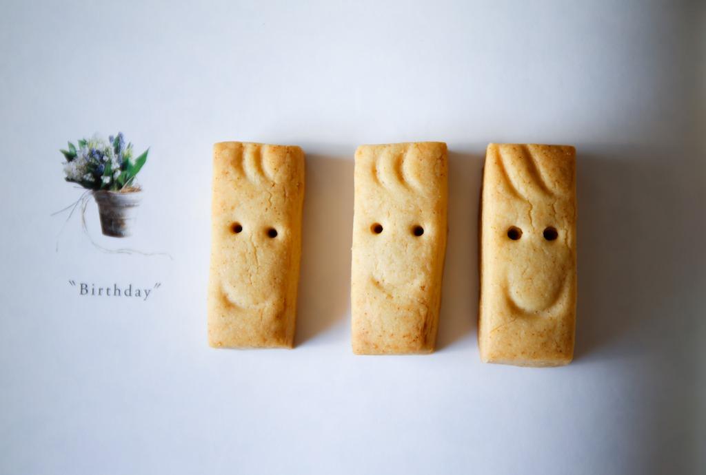 桜クッキー ミントクッキー  ブログのお誕生日_d0034447_14331247.jpg
