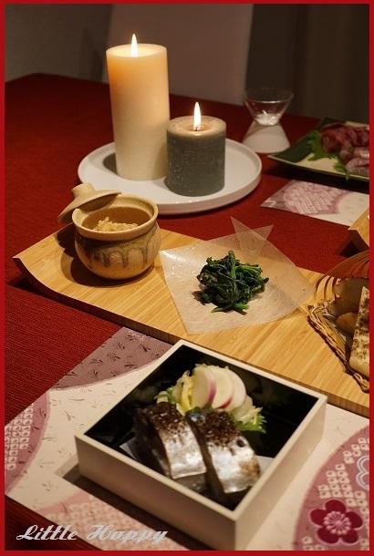 春色テーブルde週末ご飯_d0269651_08071532.jpg