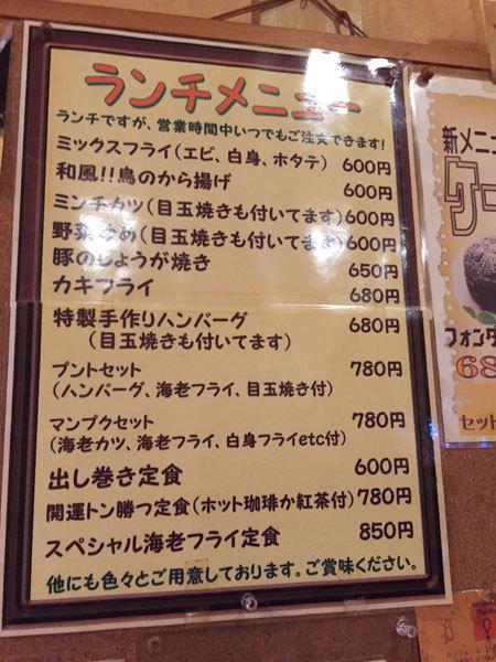 喫茶 プント @ 大明石町_e0024756_03435827.jpg