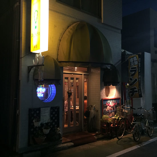 喫茶 プント @ 大明石町_e0024756_03435856.jpg