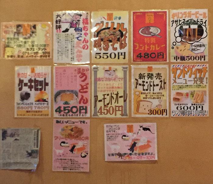 喫茶 プント @ 大明石町_e0024756_03435868.jpg
