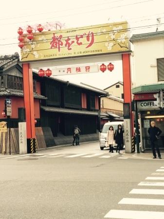 東山花灯路イベント開催中_b0341759_14041920.jpg
