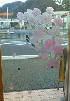 春が来た~_b0328361_22002368.jpg