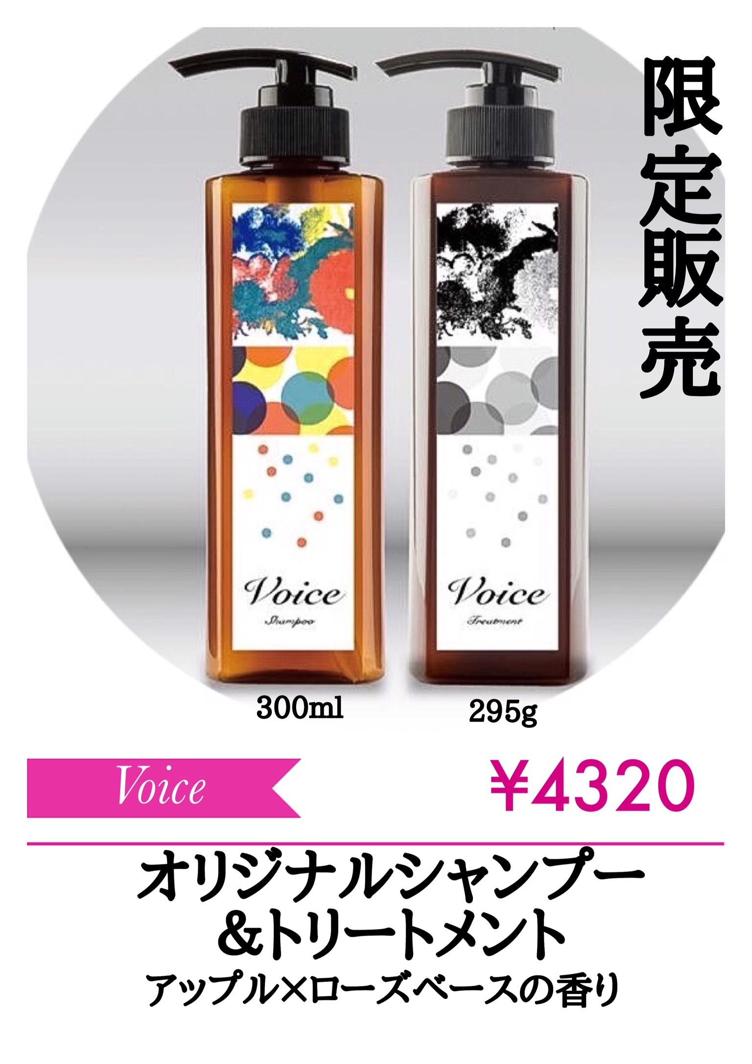 限定販売決定!!_e0056674_15114808.jpg