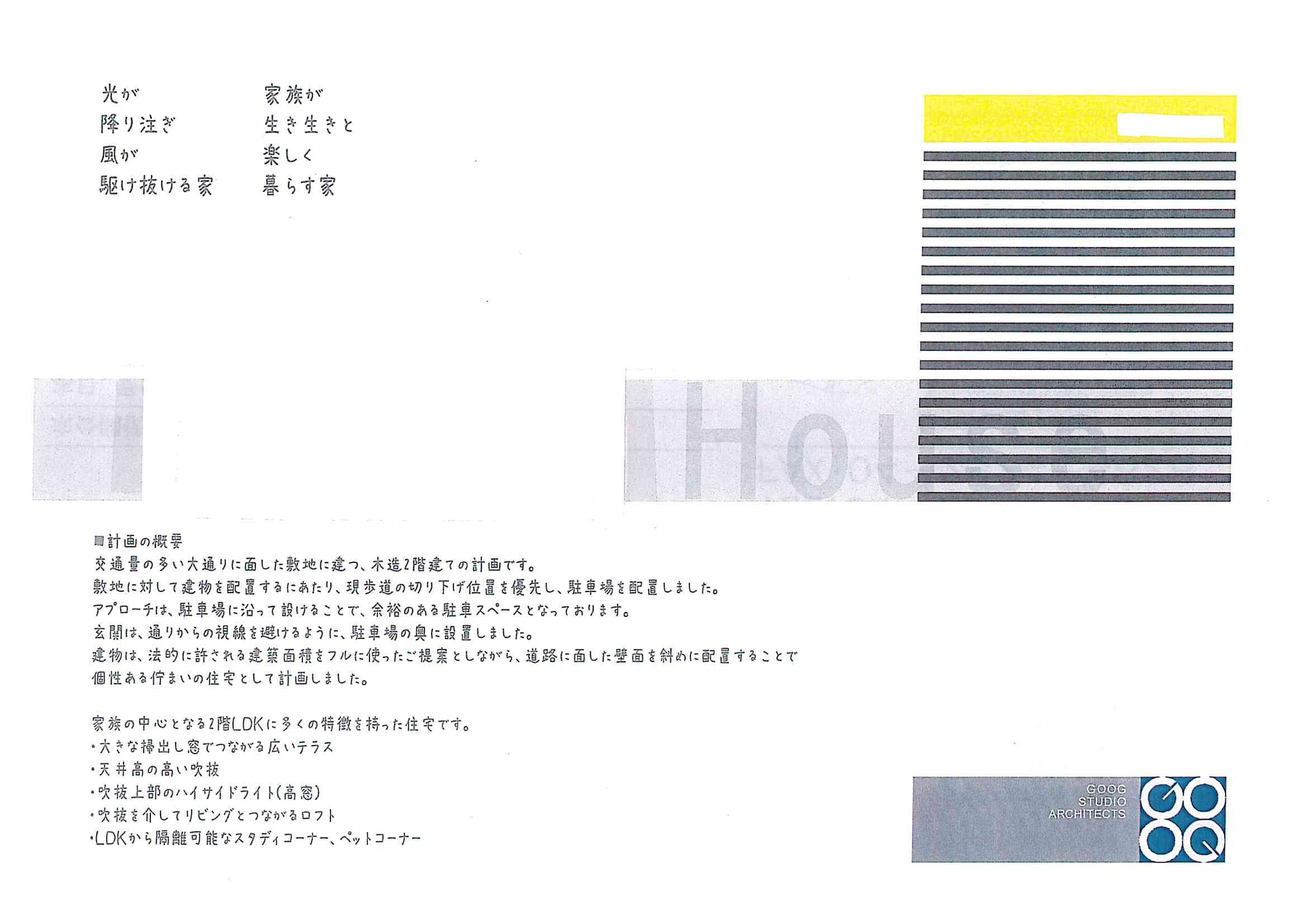 f0212875_13382117.jpg
