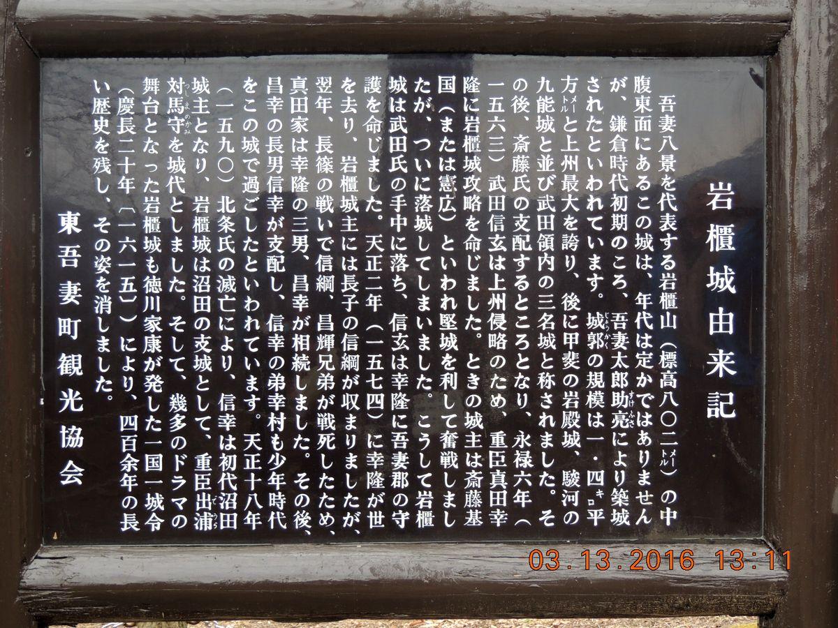 f0104277_8472789.jpg