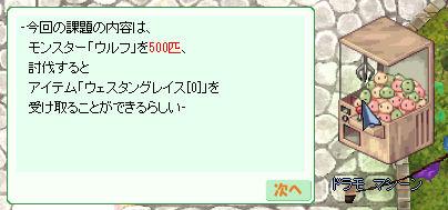 d0330183_22172553.jpg
