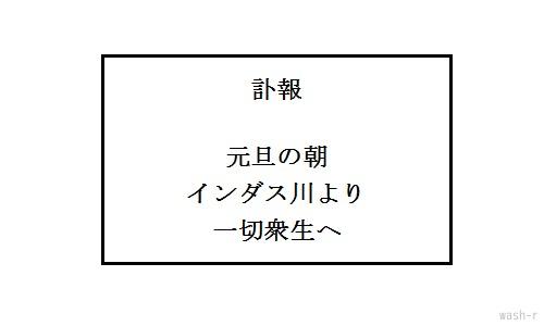 b0029488_1693526.jpg