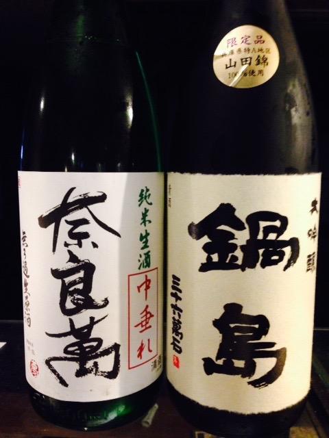 おすすめの日本酒-早春2by春吉店_f0232994_13412952.jpg