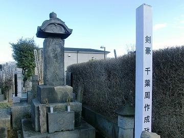 本妙寺(明暦の大火②)_c0187004_09231124.jpg