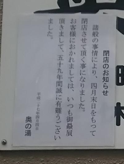 b0182708_19165780.jpg