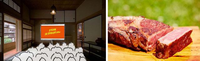 【4/23-24:葉山芸術祭】  Nowhere CINEMA〜『STEAK (R)EVOLUTION』上映 + 極上肉 食べ比べ_f0201310_21154155.jpg