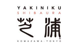 【4/23-24:葉山芸術祭】  Nowhere CINEMA〜『STEAK (R)EVOLUTION』上映 + 極上肉 食べ比べ_f0201310_21184358.jpg