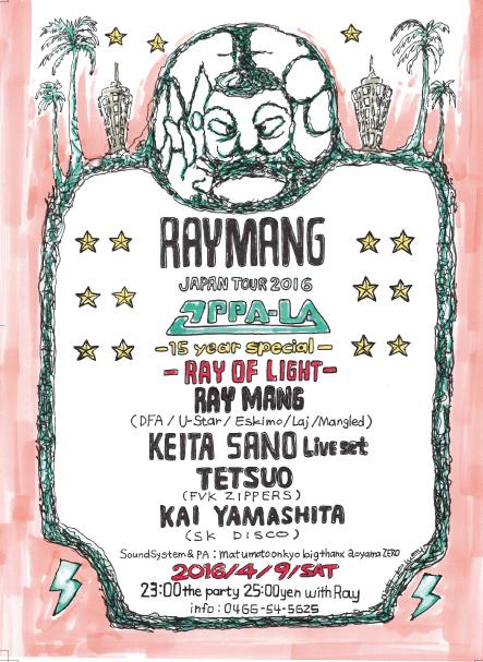 U.K.のNU DISCOの星☆RAY MANGが2年振りにKEITA SANOらを招いてオッパーラでRAY of LIGHTを開催決定!!_d0106911_16451776.jpg