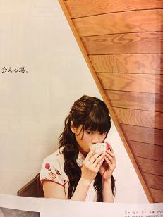 HANAKO 二階堂ふみちゃん_f0144612_2322758.jpg