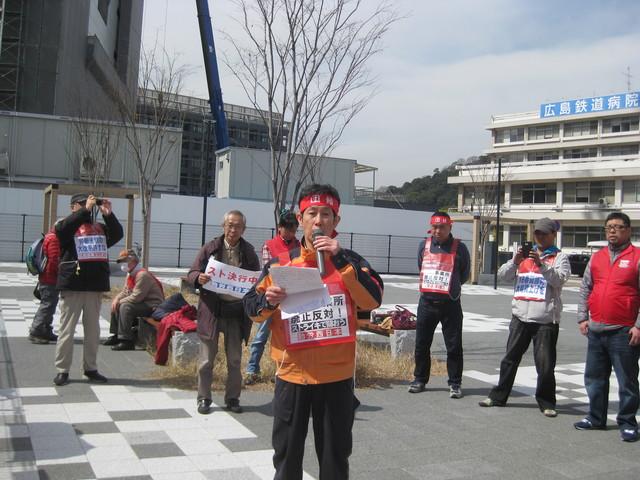 3・16広島印刷事業所ストライキ突入!岡崎執行委員がスト宣言_d0155415_16241988.jpg