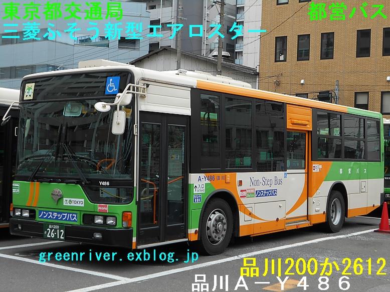東京都交通局 A-Y486_e0004218_19404071.jpg