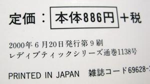 naniIROでフォーマル お宮参り編 その2_f0129726_22153231.jpg