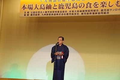 2016「本場大島紬と鹿児島の食を楽しむ夕べ」_e0194629_932798.jpg