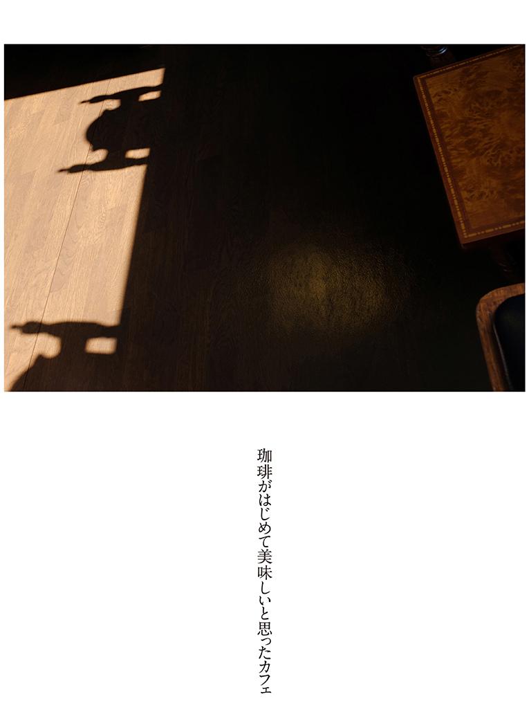 cafe chair_b0355531_23160937.jpg