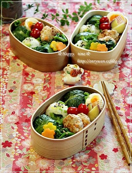 かつお菜の塩漬けでおにぎり弁当と☆部活動♪_f0348032_17382573.jpg