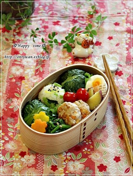 かつお菜の塩漬けでおにぎり弁当と☆部活動♪_f0348032_17383419.jpg