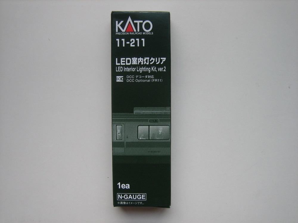 KATO 新旧白色室内灯を比較_e0120143_22442226.jpg
