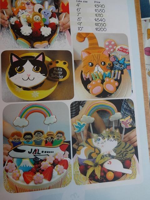 阿猫地攤(猫cafe) 銅鑼灣 _b0248150_08433142.jpg