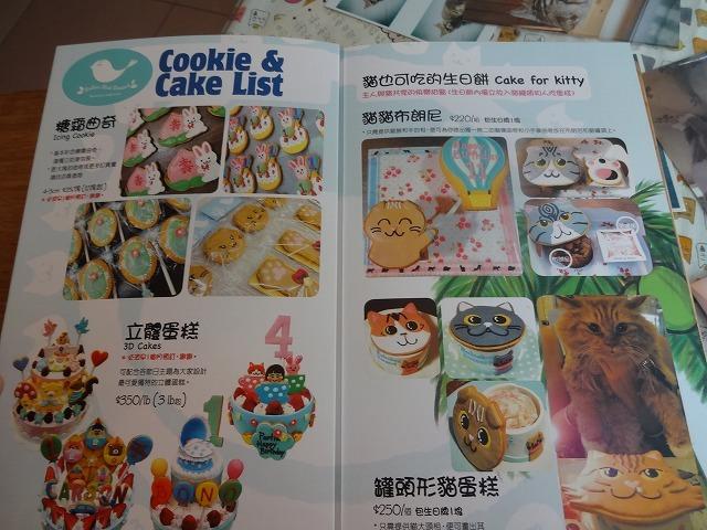 阿猫地攤(猫cafe) 銅鑼灣 _b0248150_08443529.jpg