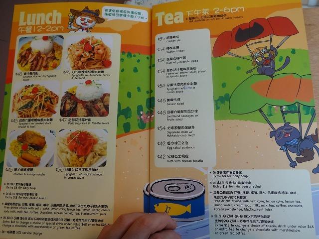 阿猫地攤(猫cafe) 銅鑼灣 _b0248150_08475619.jpg