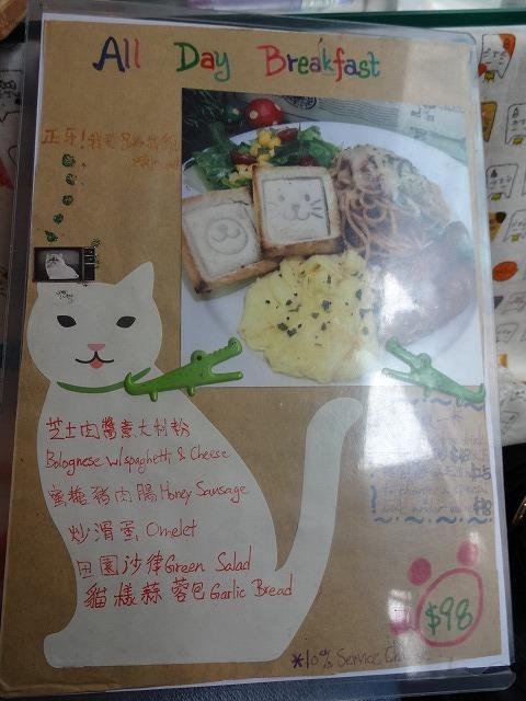 阿猫地攤(猫cafe) 銅鑼灣 _b0248150_08483060.jpg