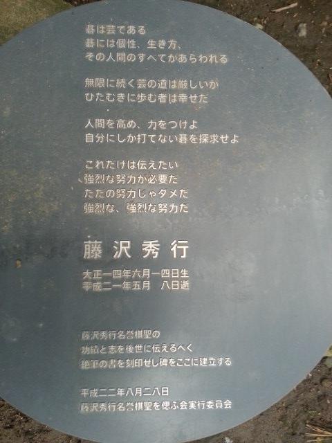 f0237355_224327.jpg