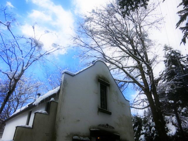 雪景色の雲場池*上雪(かみゆき)_f0236260_15563056.jpg
