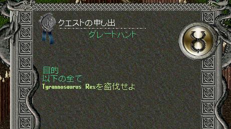 b0022669_23472643.jpg