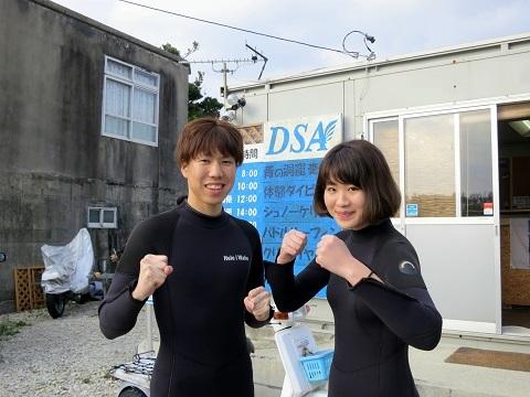 ビーチ体験ダイビングと青の洞窟!!_a0156273_20164973.jpg