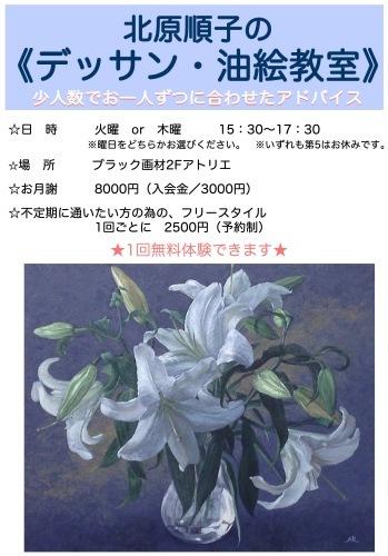 b0132389_00205166.jpg