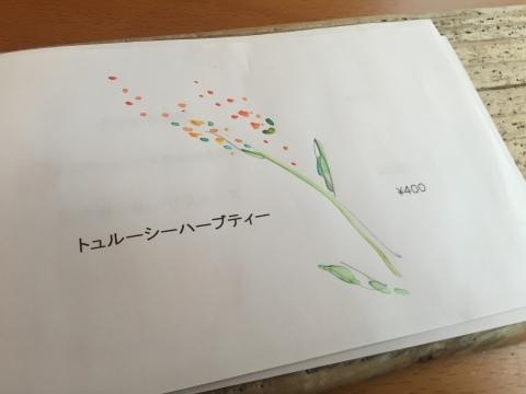 Tottori カルマ    suncl_e0115904_07411720.jpg